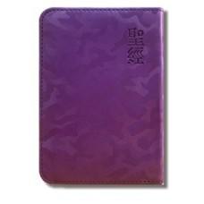 1-7016 和合本修訂版‧銀邊‧紫色迷彩拉鍊‧神版