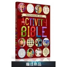 Best Activity Bibles (Age 4-7)