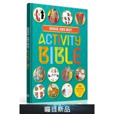 Best Activity Bibles (age 7-11)