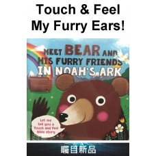Touch and Feel-Noah's Ark