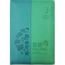 1-3601 RCU/ESV‧Diglot‧Green lake two-color zipper‧Silver Edge‧God edition