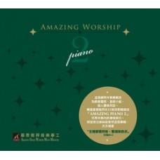 Amazing Worship Piano 2
