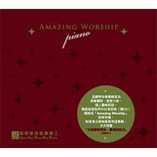 Amazing Worship Piano