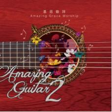 Amazing Guitar 2