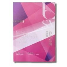 1-7606 RCU/ESV‧Diglot‧New Testament‧Color Soft Cover‧White Edge‧Shangti edition