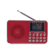 Cantonese Audio Bible Player - Red