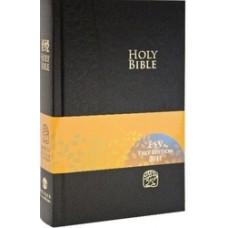 圣经新译本-ESV 中英对照 标准装 黑色硬面精装白边 简