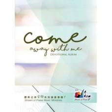 <Come Away With Me>  純音樂-安靜系列(01) CD